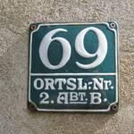 69の意味とは?気持ちのいいやり方から69に対する本音は?