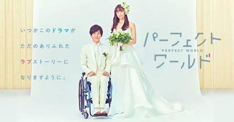 """河野 吉喜 on Instagram: """"ドラマ・映画にハマってます。 最近の一押しドラマ「パーフェクトワールド」 障害によって恋を諦めたり、障害が恋の障害になるのではなく、障害に対して理解ある世の中になってほしい、しなくてはいけないと強く思ったドラマです。…"""" (635127)"""