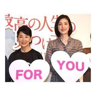 """ひな on Instagram: """"♡FOR YOU 試写会あの場にいれてとても幸せでした#天海祐希#yukiamami#最高の人生の見つけ方"""" (702311)"""