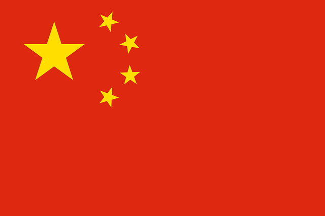 China People'S Republic Of - Free vector graphic on Pixabay (341478)