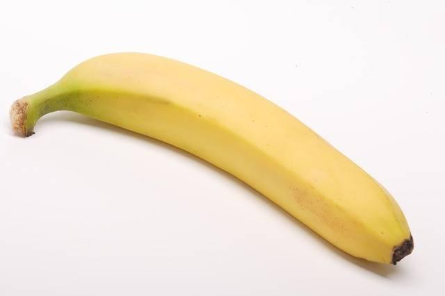 Bananas Fruit - Free photo on Pixabay (558593)