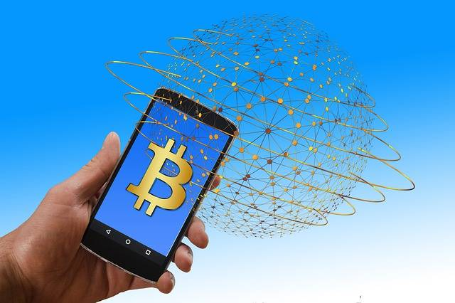 Bitcoin Coin Money Electronic - Free image on Pixabay (567912)