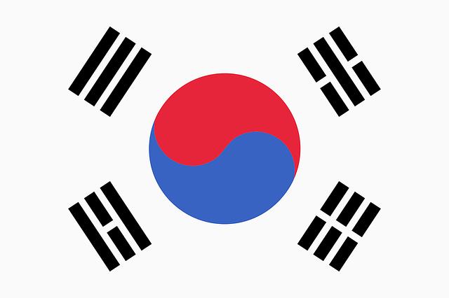 Julia Roberts Republic Of Korea - Free vector graphic on Pixabay (572844)