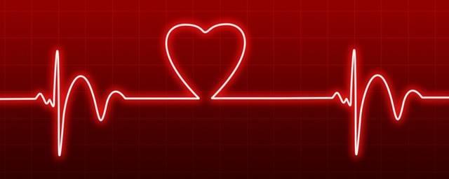 Love Heart Beat - Free image on Pixabay (624245)